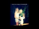 «:)» под музыку Бар Гадкий Койот (Coyote Ugly) - 2000 - LeAnn Rimes - Please Remember. Picrolla